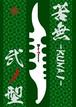 """模型用多目的切削ツール """"KUNAI"""" 弐ノ型"""