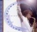 パッションブレンド Passion Blend SFCD-8