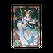 オリジナルパスケース【星之物語-Star Story- 山羊座-Capricornus-】 / yuki*Mami