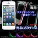光るiPhone case☆LED フラッシュ×オリジナル写真付きケース (電池式)