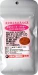 「セロリシードパウダー」BONGAのスパイス&ハーブ【50g】