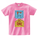 【送料込み】ヤルキスイッチTシャツ(ピンク)