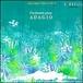 20CM-423 Orchestra plays ADAGIO(Orchestra /CD)