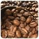 和のイエローブルボン 100g ◇炭火自家焙煎コーヒー豆 デナリコーヒー◇