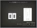 【新発売記念限定5%off】キャピレーセット(ジェル150g+サプリ30粒1ヵ月分)
