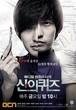 韓国ドラマ【神のクイズ】Blu-ray版 全10話