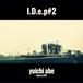 I.D.e.p#2 / yuichi abe[April in 85]