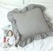Frill cushion[送料無料]/フリルクッション