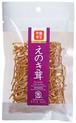 えのき茸 10g