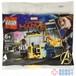 LEGO レゴ マーベル 30453 キャプテンマーベルとニック・フューリー 袋入