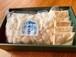 【冷凍】水だんご 1kgセット(送料込み)