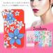 スマホ ケーススタンド機能 手帳型ケース 花柄 布 カード入れ可愛い 耐衝撃