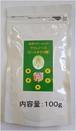 ラフィノース(ビートオリゴ糖) 100g