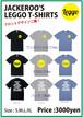 【Tシャツ(デカロゴ)】Leggo -Moonlight-