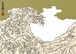 [絵画 Artworks] 三十三応現身波図 -明日への精神- 14