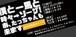 10月27日(金)LIVEチケット in 熊本【前売り券】