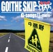GO!THE SKIP G-songsⅡ~KOKYO~