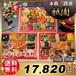 京都祇園 名店 コラボ 2店舖監修 和洋おせち料理 「祇園」 7寸52品目3-4人前