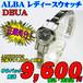 在庫処分 アルバ レディースウォッチ AMHG005 定価¥18,700-(税込)