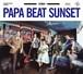 PAPA BEAT SUNSET(PAPA B & beat sunset)