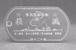 【駆逐艦「萩風」(陽炎型)ドックタグ・アクセサリー/グッズ