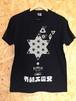 『奇跡大連発』T-shirt BK×WH