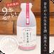 【送料無料】生あま酒(黒米入り9本セット)