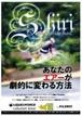 ウェイクボード HOW TO DVD Shiri