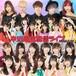 DVD 配信ライブ 2020.5.30