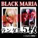 【チェキ・ランダム5枚】BLACK MARIA