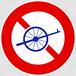 【イラスト】自転車以外の軽車両通行止めの 交通標識