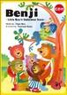 Benji  -リズムとうたでたのしむ絵本シリーズ CD付