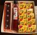 徳島からの贈り物大(やまもも、阿波ういろ、なると金時スイートポテト)