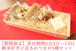 【期間限定】純米好きに送るおつまみ5種セット【受付期間6月3日~12日】