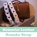 Wellington【Memorial Leather Ver.】大切な革製品をギターストラップへ加工