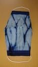 ◆夏用縦絽◆ 本藍染絞りマスク