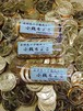 石切丸・小狐丸のコインチョコ(8枚入)