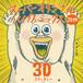 スーパーオリジナルヴァイブスミックス / 3D