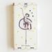 (Android)パリの炎 手帳型スマホケース