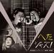 へたジャズ!昭和戦前インチキバンド1929-1940