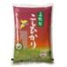 千葉県産長狭米こしひかり 5kg