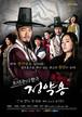 韓国ドラマ【チョン・ヤギョン】Blu-ray版 全8話
