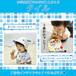 LINEで簡単!!お写真画像や文字が入れられるタイル★結婚祝い、出産祝い、誕生日プレゼントなどに★