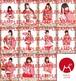 BANZAI JAPANメンバーオリジナルブロマイド メンバー全員11枚セット ver.001