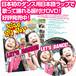 LET'S DANCE! DVD 初回限定プレミアムエディション