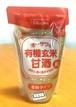 有機玄米甘酒  250g