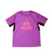 【Mountain Martial Arts】TMRC Logo Souvenir Tee - Purple -