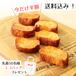 半額!≪送料込み≫ラケルフレンチトースト3枚×6PC