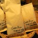 コスタリカ トロピカルバレーマウンテン 中深炒り 200g 10月20日天秤座新月焙煎