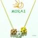 花のネックレス from MIRAIブランド